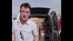 Syria Beheading VO