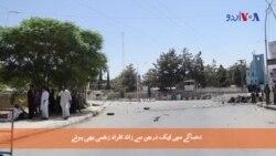 کوئٹہ بم دھماکے میں 11 افراد ہلاک