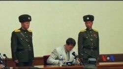 У США поховали студента, якого повернули з Північної Кореї у стані коми. Відео