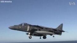 အေမရိကန္ တိုက္ေလယာဥ္ AV B8 Harriers ဆင္းသက္ပံု