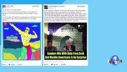 外国势力透过社交媒体干预 美国政府要管控吗?