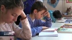 Škola u Srebrenici: Danas pet, a nekada 300 učenika