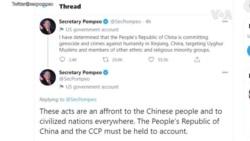 特朗普政府宣布中國在新疆犯下種族滅絕和反人類罪