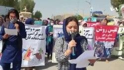 اعتراض در برابر مشورۀ لویه جرگه در بامیان