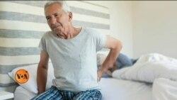 کیا جوڑوں کے درد کا کوئی مستقل علاج ہے؟