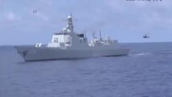چین از آمادگی برای گفت و گو با آمریکا برای پایان دادن به اختلافات دریایی خبر داد
