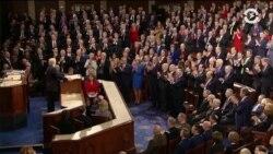 В своей речи в Конгрессе Трамп призвал к единению страны