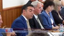 Македонија кодомаќин на потпретседателот Пенс