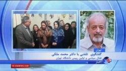 محمد ملکی، فعال سیاسی و اولین رییس دانشگاه تهران