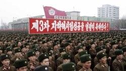"""[주간 뉴스포커스]""""북한 최대 60개 핵폭탄 보유""""...연합훈련 코로나 사태로 연기"""