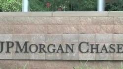 VOA连线:摩根大通涉及行贿