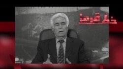 برنامه خط قرمز؛ حسن شرفی: ما خواهان براندازی جمهوری اسلامی هستیم