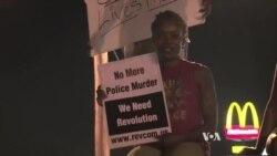 Fergusonning bugungi qiyofasi