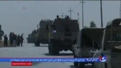 درگیری جدید نیروهای عراق و کرد در جنوب اربیل
