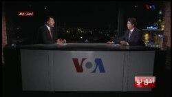افق نو ۲۰ آوریل: تغییر کابینه عراق