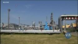 Чи був тиск на Україну щодо Нафтогазу? – Думки експертів в Україні. Відео
