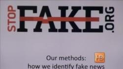 Stopfake.org против кремлевской пропаганды