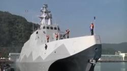 """台灣海軍接收""""航母殺手""""護衛艦"""
