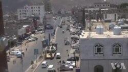 伊朗沙特较量加剧也门冲突