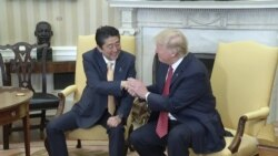 What Does Japan Expect from Talks with US Next Week?