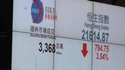 سقوط شدید بازارهای جهانی در یک روز در پی کاهش رشد اقتصاد چین