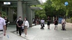 Çin'den 3 Çocuk Sahibi Olmaya İzin