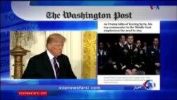 نگاهی به رسانه ها: استراتژی دولت ترامپ در برابر سوریه، روسیه و ایران