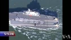 焦点对话:南海军演与博鳌论坛同步,习近平想震慑谁?