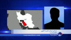 گزارش علی جوانمردی از تشدید تدابیر امنیتی در برخی شهرهای ایران