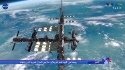 نگاهی به آخرین پروژه اسپیس اکس و همکاری با ناسا در فضا