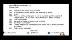 2016-06-21 美國之音視頻新聞: FBI公布奧蘭多槍擊案兇手電話記錄