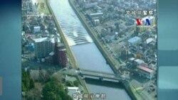 Tsunami moderado no causó daños en Japón