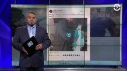 «Твиттер» Трампа и «антимусульманское» видео