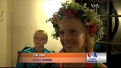 Щоб зібрати гроші для київської лікарні у Вашингтоні організували дитячий концерт