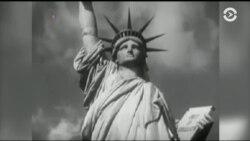 «Голос Америки»: 75 лет в эфире