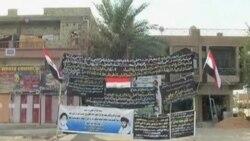 议会僵局中伊拉克流血冲突达5年新高