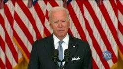 Промова Байдена щодо Афганістану: головні тези та реакції у США. Відео