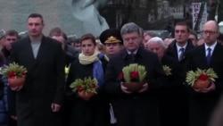 우크라이나 혁명 1주년 맞아