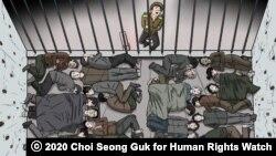 국제인권단체 휴먼라이츠워치(Human Rights Watch)는 19일 '북한의 끔찍한 미결구금제도' 보고서를 발간했다. 사진은 구류장에 수감된 구금자들이 비좁은 공간에서 잠을 자고 있는 모습을 묘사한 보고서 그림. ⓒ 2020 Choi Seong Guk for Human Rights Watch.