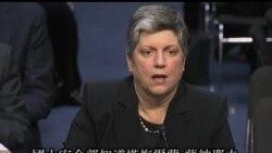 2013-04-24 美國之音視頻新聞: 波士頓在星期二著手恢復正常