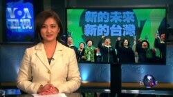VOA连线:家博:蔡英文就职演说,不会也不该提九二共识
