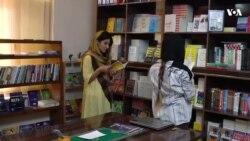 فعالیت جوانان در بخش کتابفروشی آنلاین