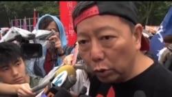 2013-05-01 美國之音視頻新聞: 香港各界五一遊行爭取勞工權益