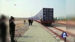 世界最长铁路线开通 欧亚贸易古路升级