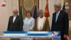 Iran, US, EU Wrap Up High-Level Nuclear Talks