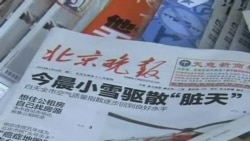 北京空气污染导致呼吸系统疾病人数大增