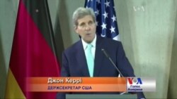 Керрі : Незалежна Україна - це місток між Росією і Заходом