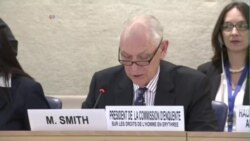 UN Human Rights Commission of Inquiry on Eritrea