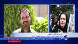 گفتگو با مادر «سهیل عربی» زندانی سیاسی درباره وضعیت درمانی نامناسب او در زندان
