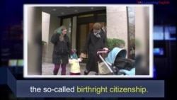 News Words: Birthright Citizenship